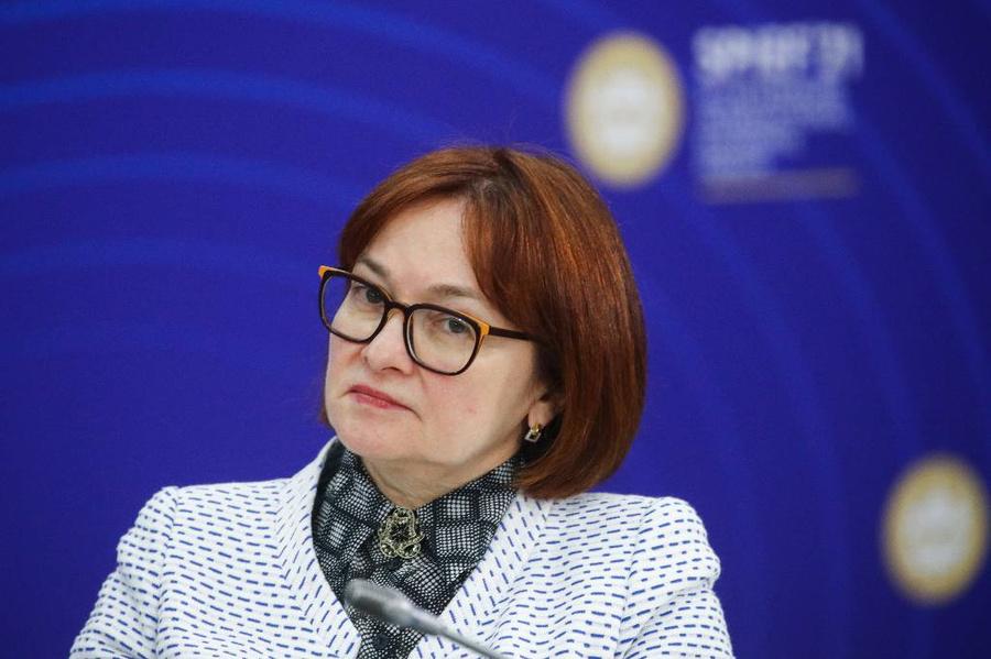 <p>Эльвира Набиуллина. Фото © ТАСС / Сергей Бобылев</p>