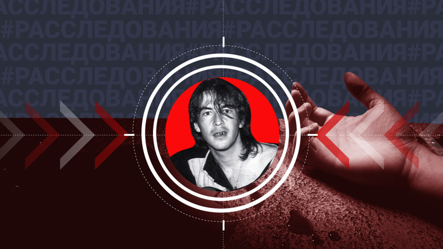 """<p>Коллаж © LIFE. Фото © Shutterstock, © <a href=""""https://rockperson.ru/russkie-rok-zvezdy/aleksandr-bashlachev-biografiya-lichnaya-zhizn-i-prichina-smerti"""" target=""""_blank"""" rel=""""noopener noreferrer"""">rockperson.ru</a></p>"""