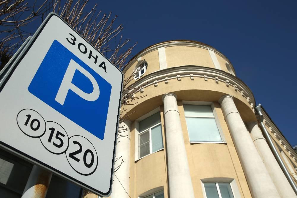В Думе призвали обеспечить многодетные семьи бесплатными парковками во всех регионах РФ