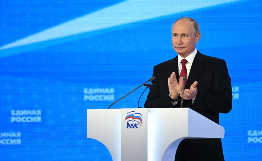 "<p>Фото © <a href=""http://kremlin.ru/events/president/news/65886/photos/65939"" target=""_blank"" rel=""noopener noreferrer"">Kremlin.ru</a></p>"