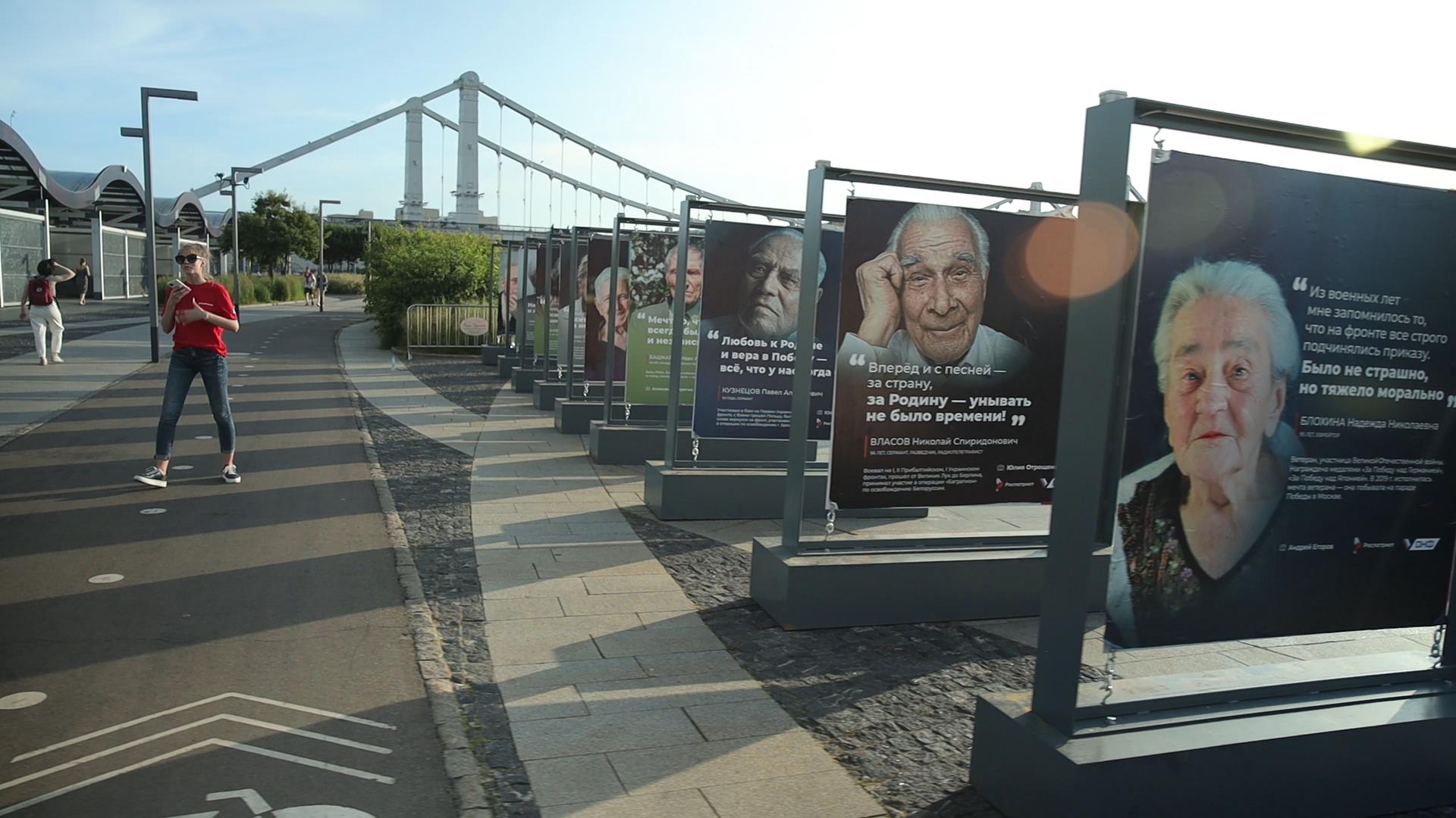 В Москве прошла выставка портретов ветеранов в честь годовщины начала Великой Отечественной войны