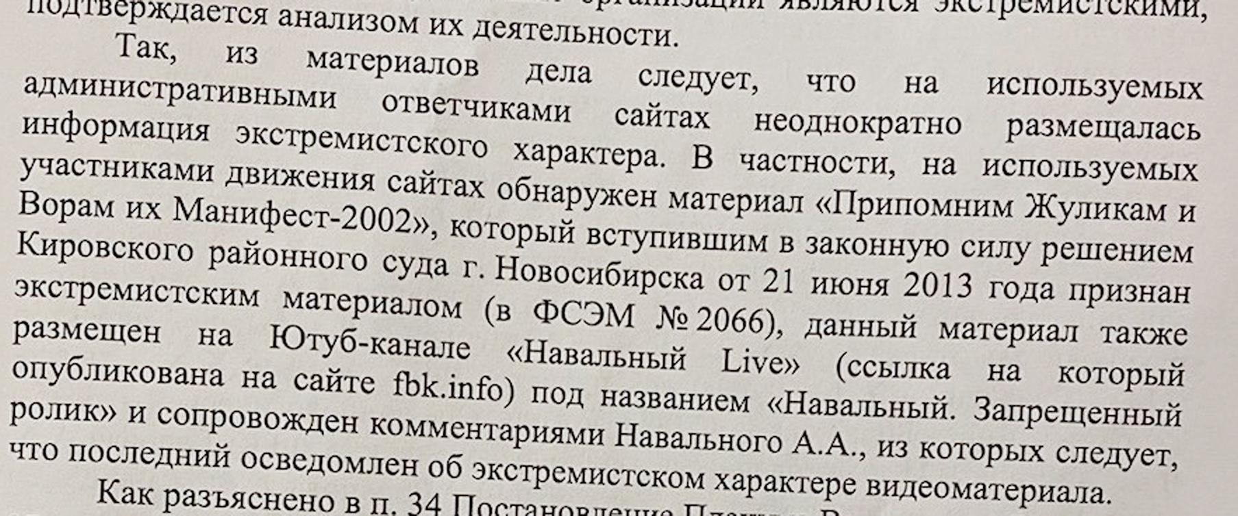Решение Московского городского суда по делу 3а-1573/2021