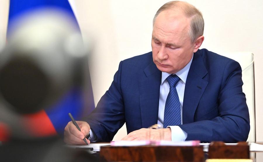 "<p>Фото © <a href=""http://kremlin.ru/events/president/news/65907/photos/65970"" target=""_blank"" rel=""noopener noreferrer"">Kremlin.ru</a></p>"