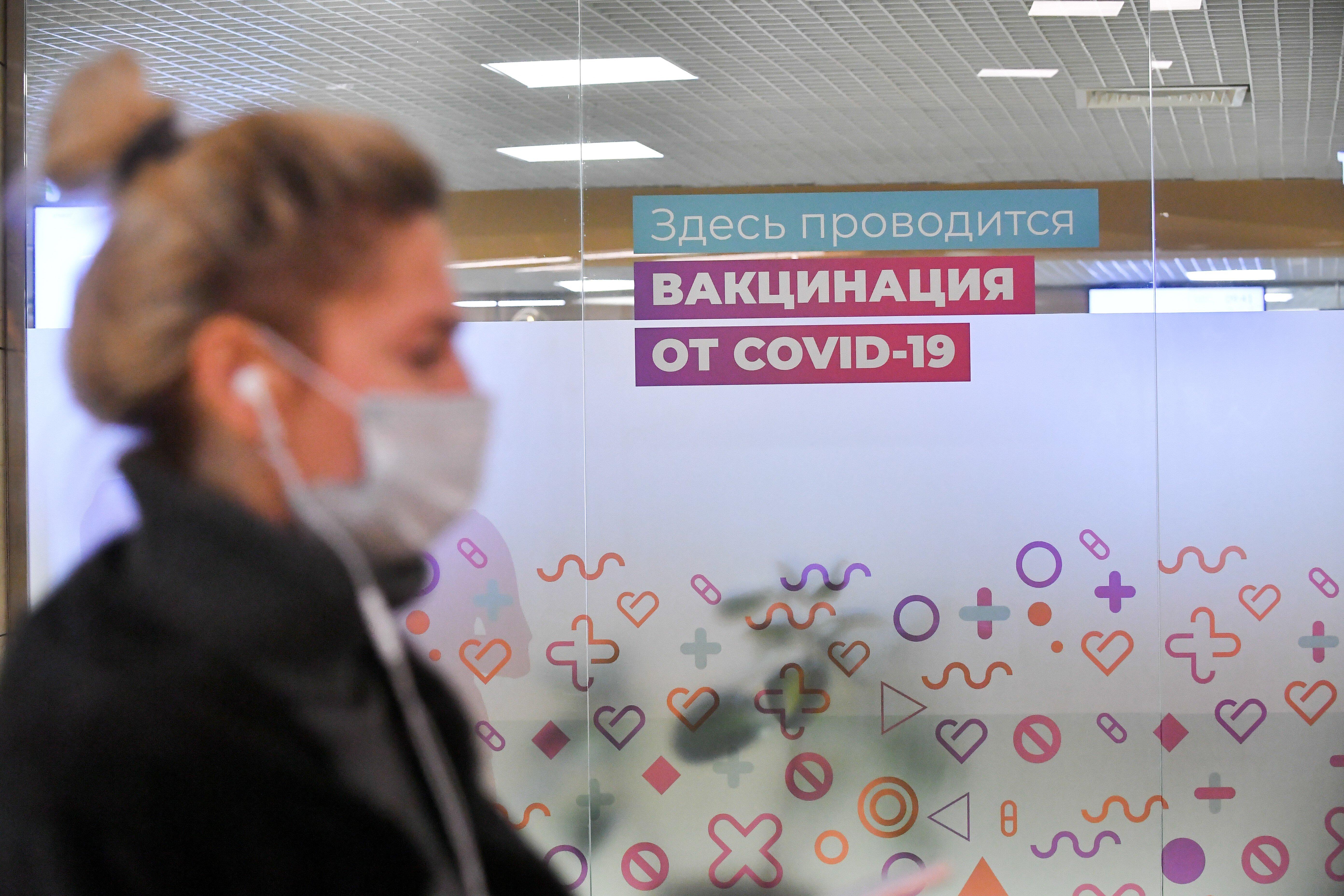 Власти Москвы раскрыли, сколько людей должны вакцинироваться от ковида для формирования коллективного иммунитета