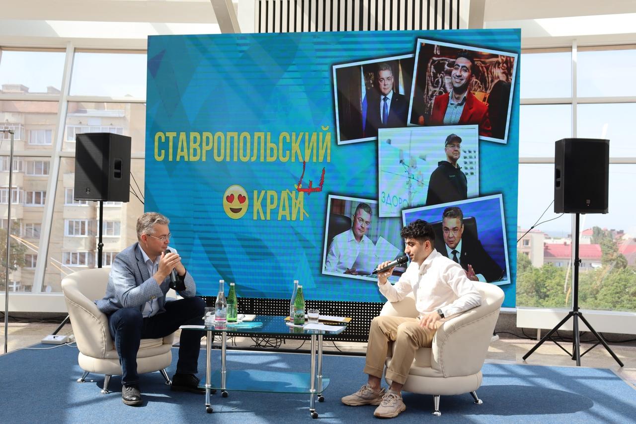 """Встреча с губернатором Ставропольского края. Фото © """"ВКонтакте"""" / Молодёжь Ставрополья"""