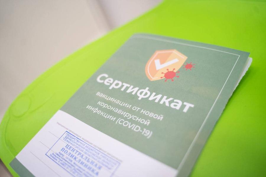 "<p>Фото © <a href=""https://t.me/vorobiev_live/2218"" target=""_blank"" rel=""noopener noreferrer"">Телеграм-канал ""Воробьёв LIVE""</a></p>"