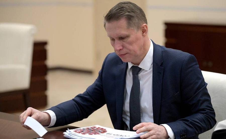 "<p>Фото © <a href=""http://kremlin.ru/events/president/news/63053/photos/63611"" target=""_blank"" rel=""noopener noreferrer"">kremlin.ru</a></p>"
