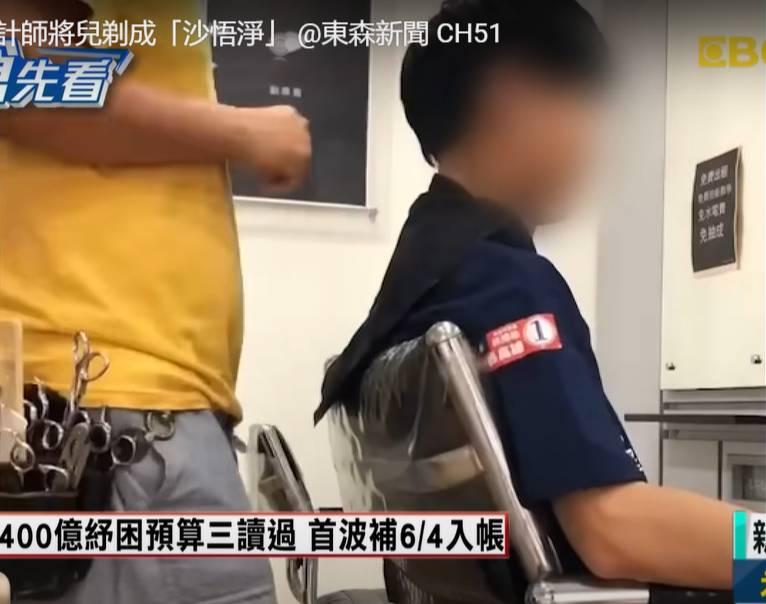 Скриншот © YouTube / 東森新聞 CH51
