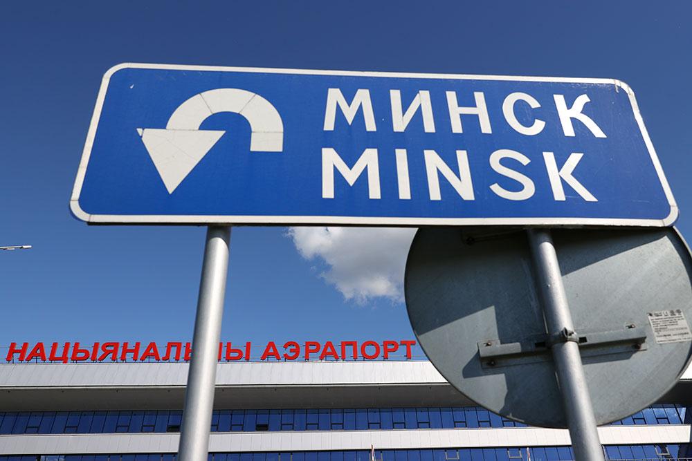 Захарова назвала города России, из которых возобновлено авиасообщение с Минском
