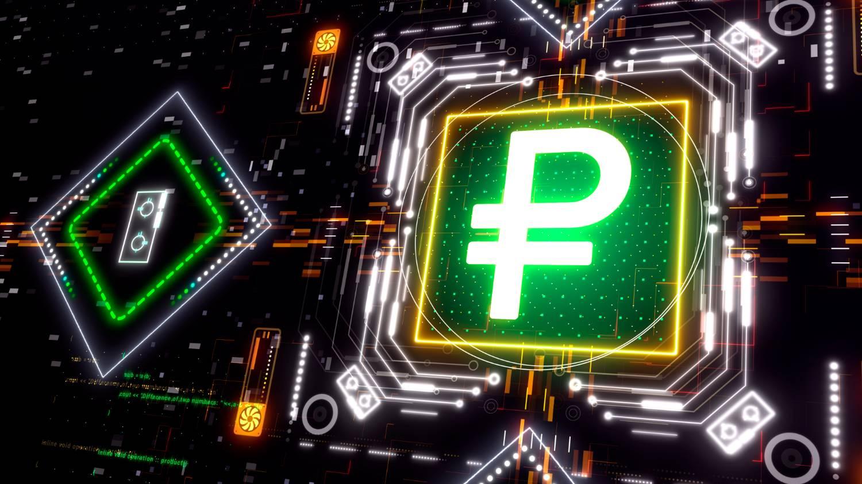 Виртуальная пачка денег: Экономист перечислил особенности цифрового рубля