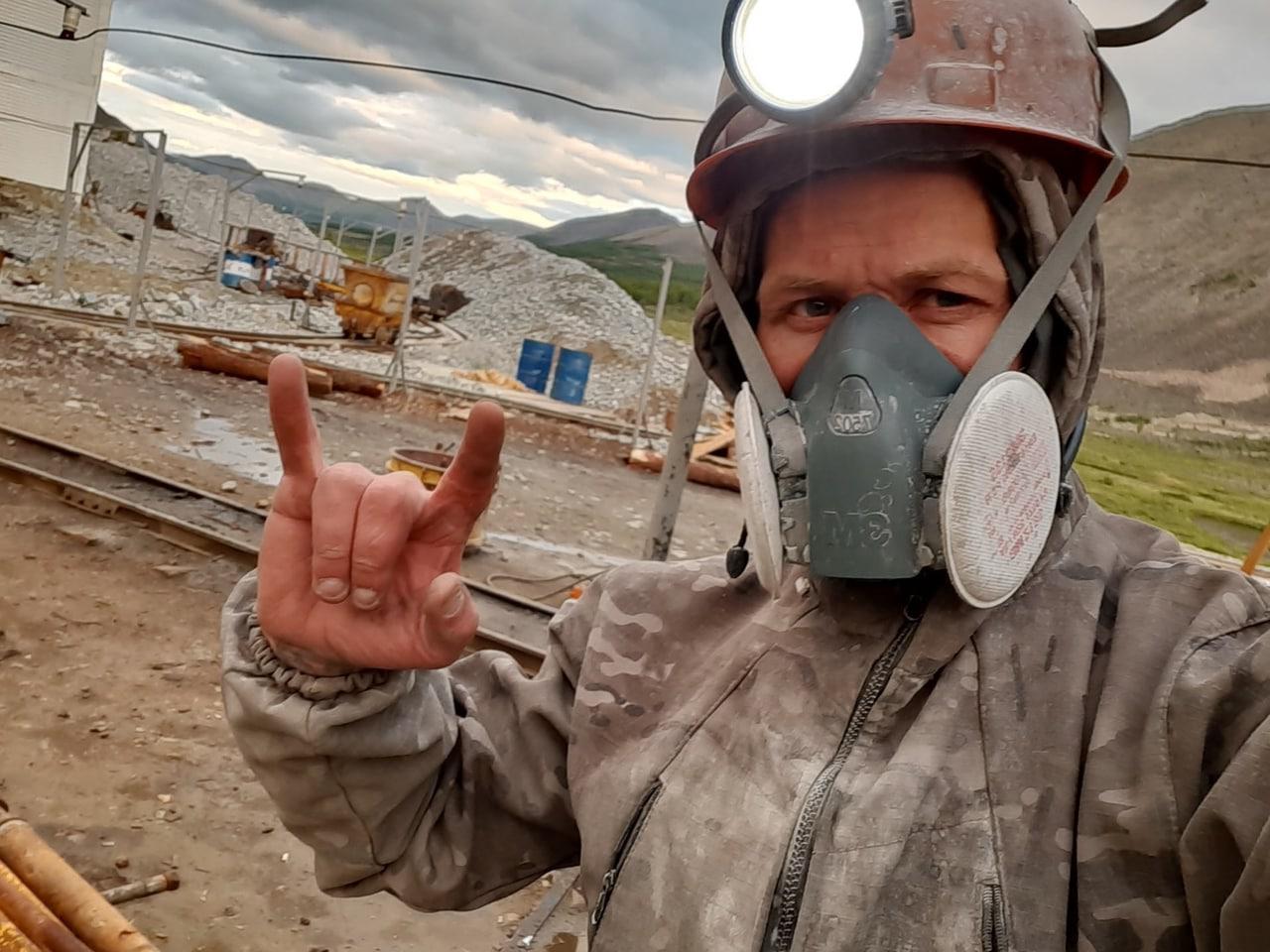 Погибший рабочий. Фото © Соцсети