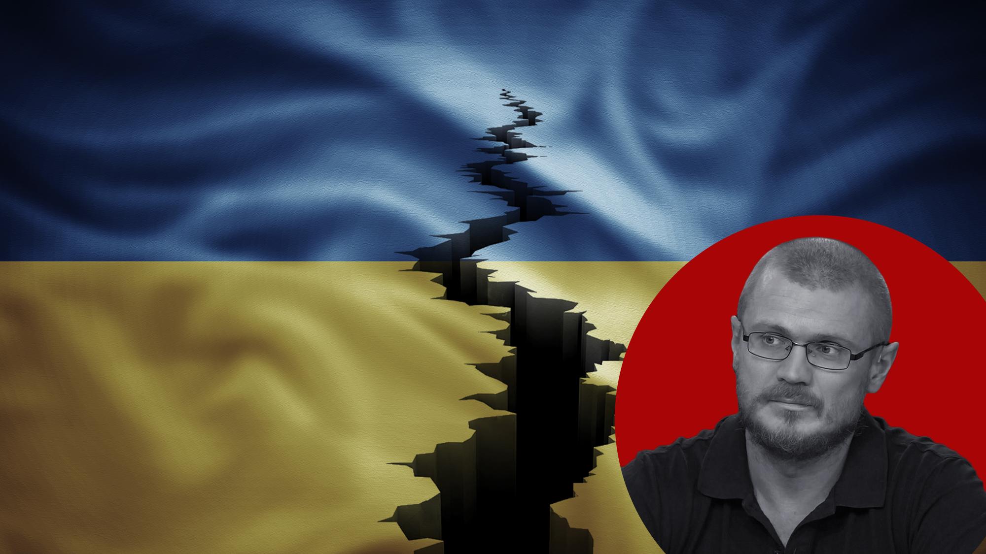 """924661806982.2141 """"Югославия не последняя"""": Россия, Польша, Венгрия и Румыния поделят Украину на четверых"""