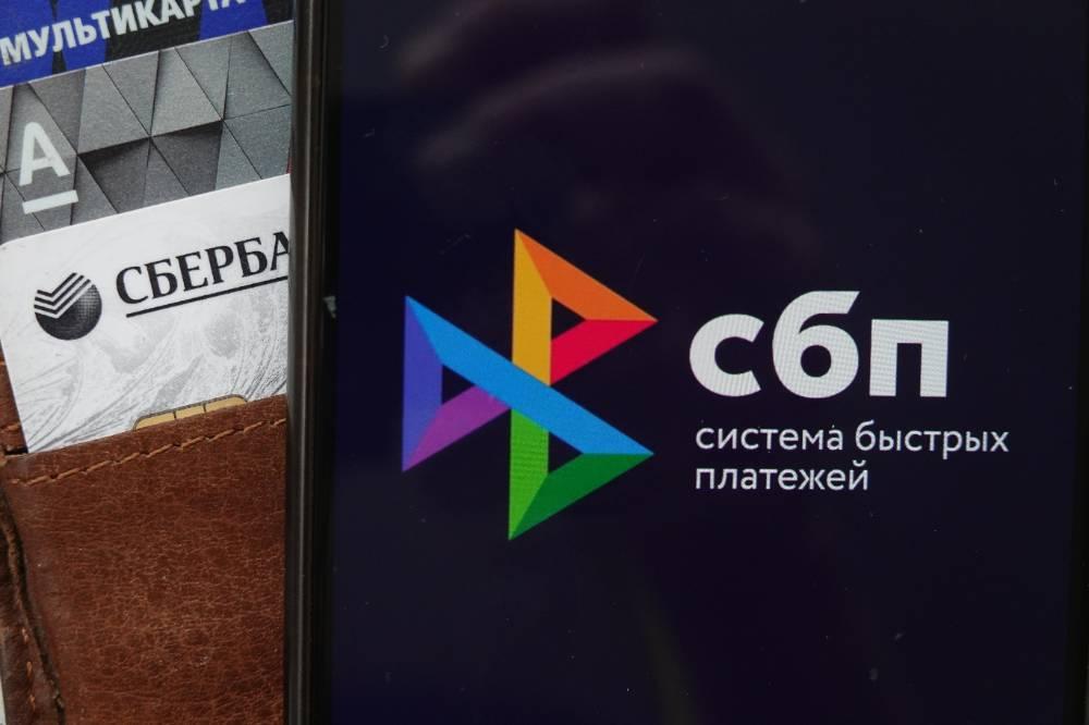 Путин предложил возмещать комиссию малому и среднему бизнесу за использование системы быстрых платежей