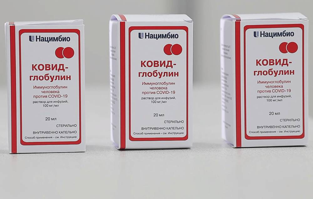 В России начали выпускать новый препарат от ковида на основе плазмы крови переболевших