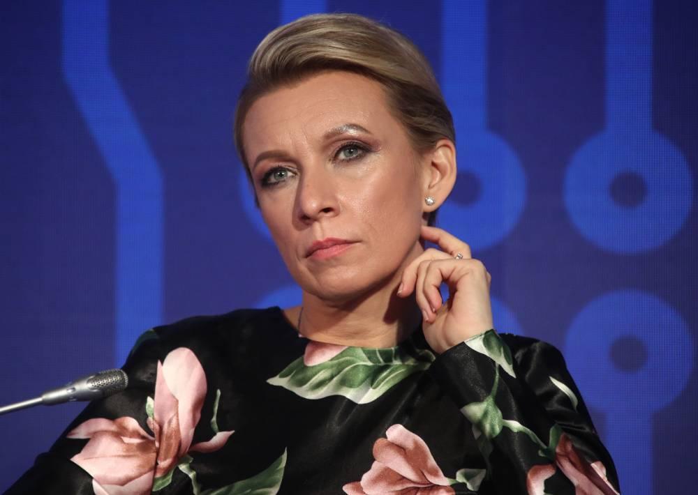 Захарова ответила на обеспокоенность НАТО сотрудничеством Москвы и Минска
