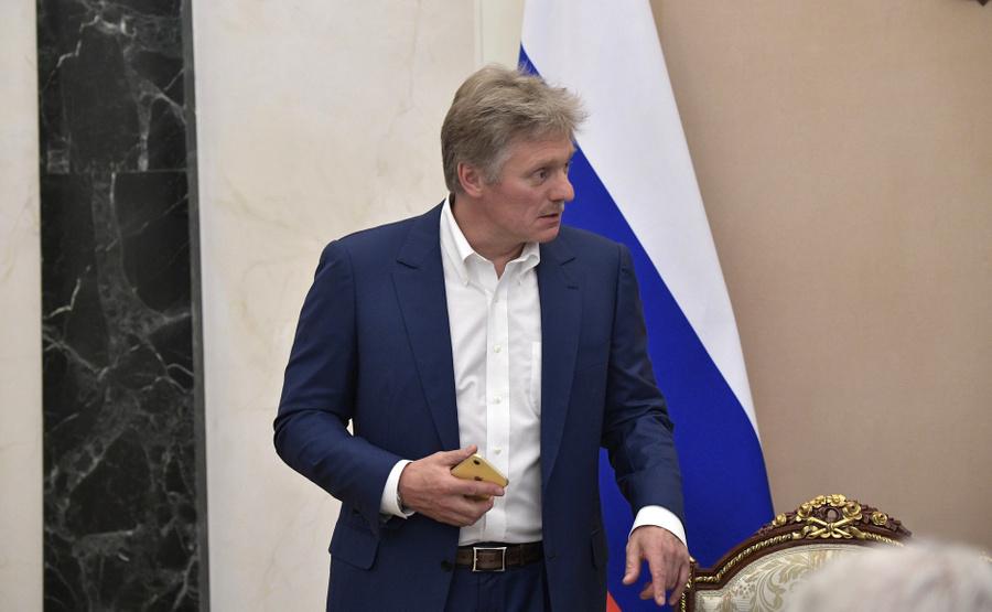 "<p>Фото © <a href=""http://kremlin.ru/events/president/news/60790/photos/59588"" target=""_blank"" rel=""noopener noreferrer"">Kremlin.ru </a></p>"