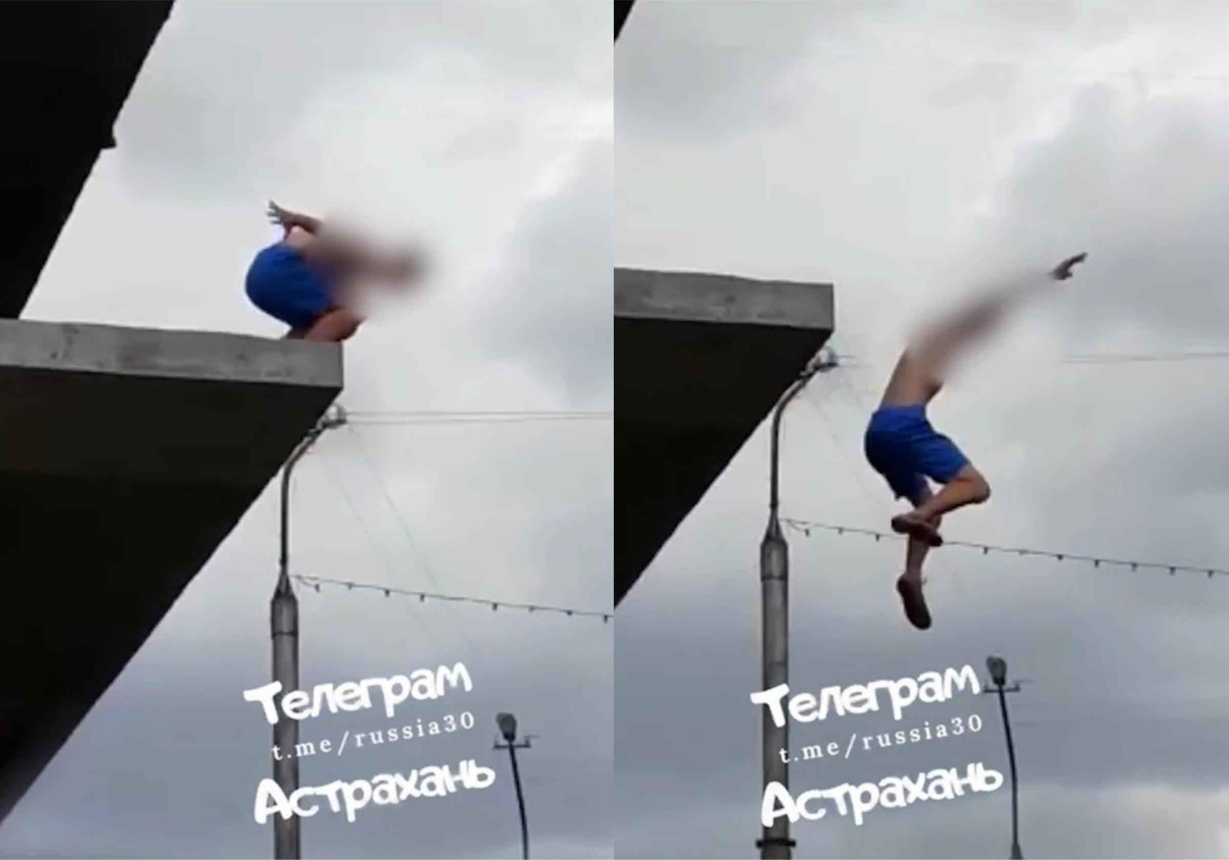 Фото © Telegram / Астрахань в Telegram