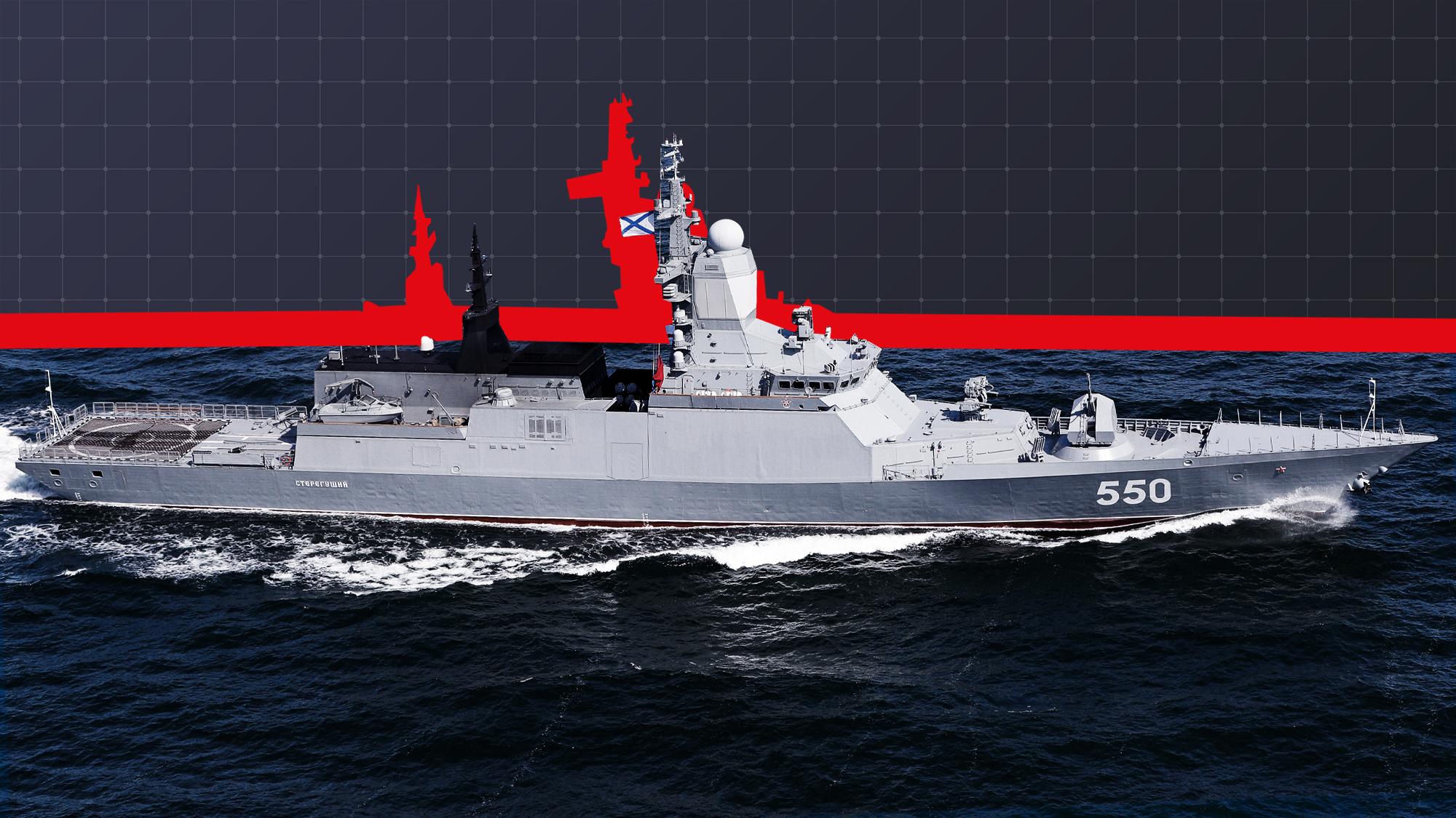 Свистать всех на стелс: ВМФ России получит суперкорвет для охоты за авианосцами