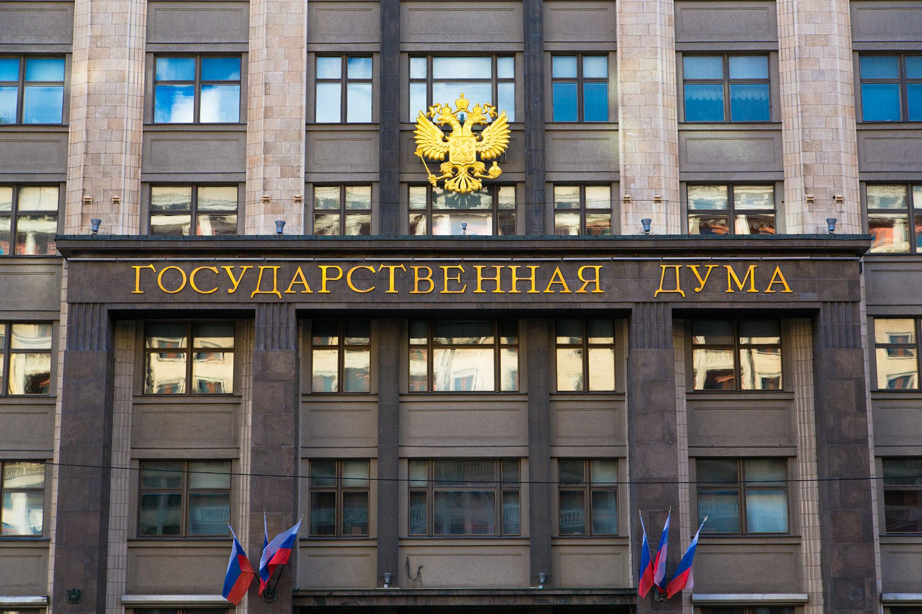 1119859962654.2544 В Кремле отреагировали на слова Зеленского об украинском флаге над Госдумой