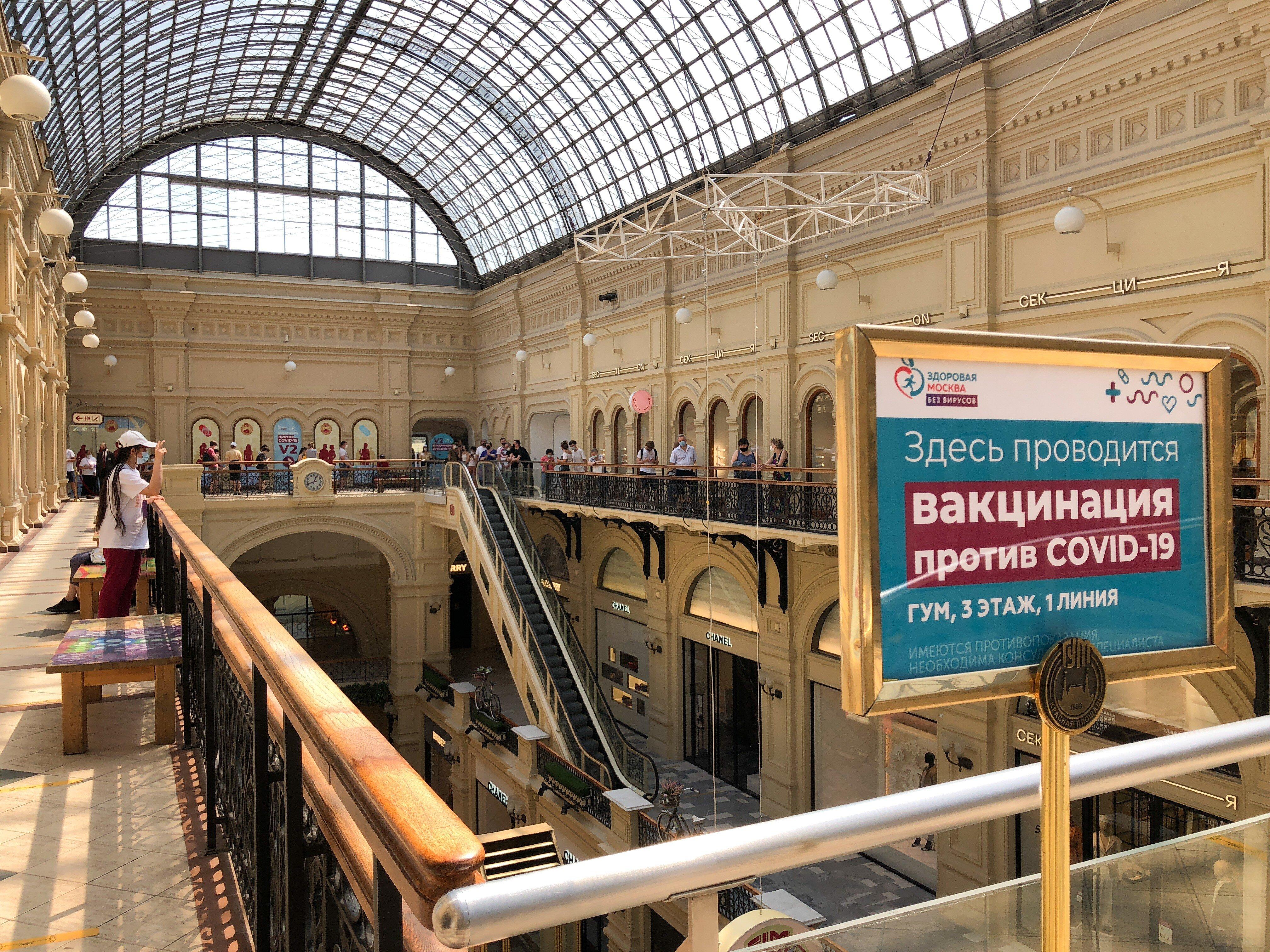 123403694330.42363 В Москве стартует ревакцинация от коронавируса