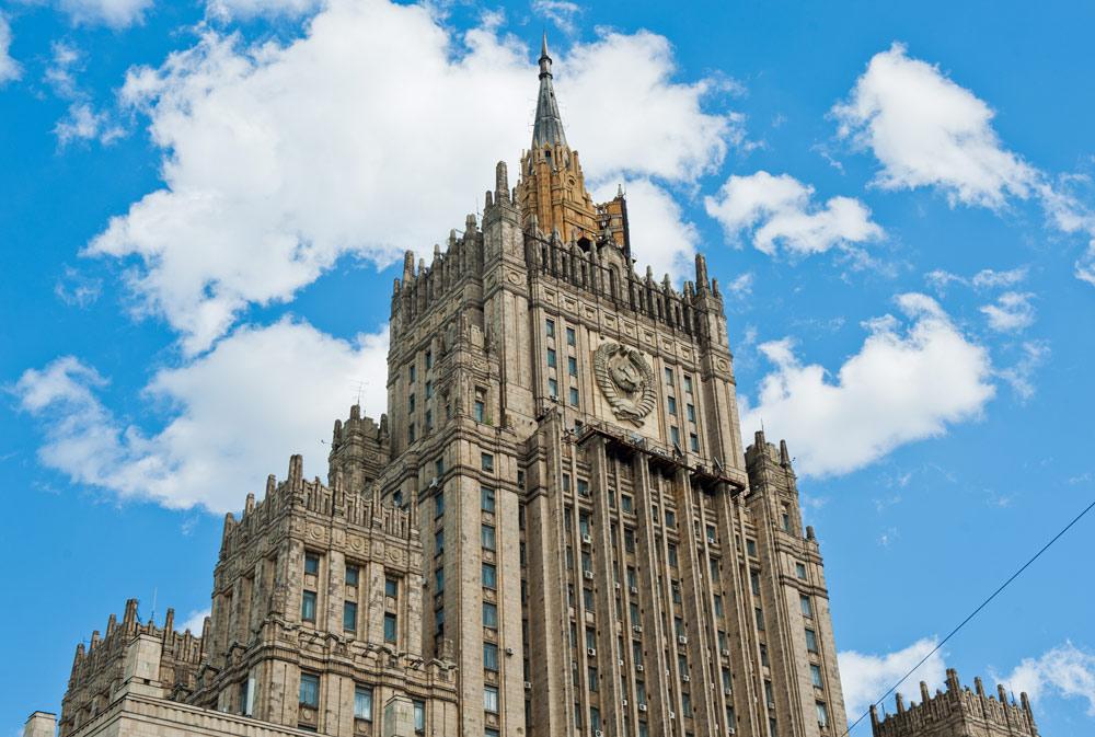 530202755192.084 Посла Чехии вызвали в МИД РФ после новых претензий Праги в связи с взрывами во Врбетице