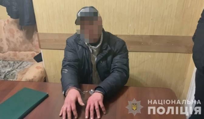 Фото © Национальная полиция Украины