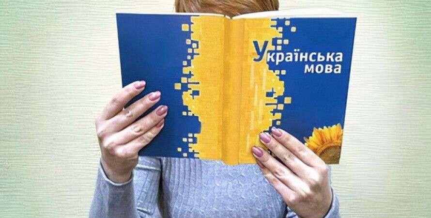 """<p>Фото ©<a href=""""https://www.gorsovet.com.ua/post/s-segodnyashnego-dnya-vstupaet-v-silu-yazykovoj-zakon-reakciya-dnepryan"""" target=""""_blank"""" rel=""""noopener noreferrer"""">gorsovet.com.ua</a></p>"""