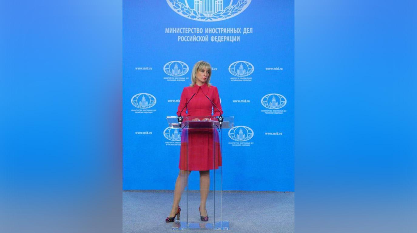 Захарова раскритиковала решение Конституционного суда Украины по закону о языке