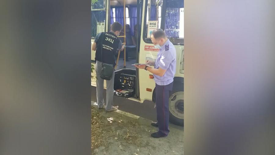 <p>Скриншот видео © СУ СК РФ по Ростовской области</p>