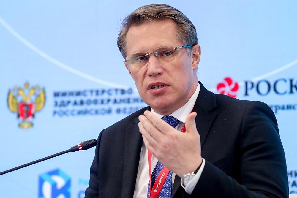 Мурашко назвал пять регионов, где ситуация с ковидом наиболее сложная