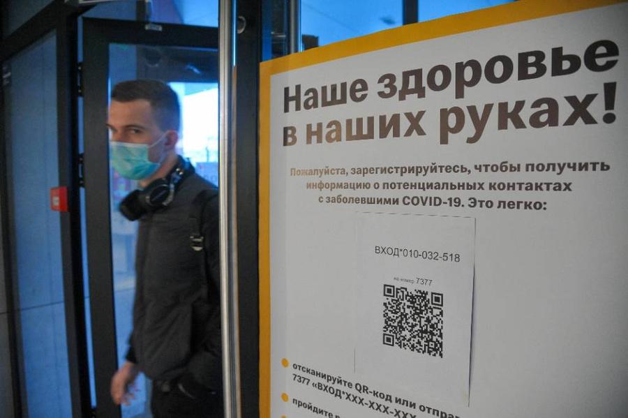 "<p>Фото: © Агентство городских новостей ""Москва"" / Авилов Александр</p>"