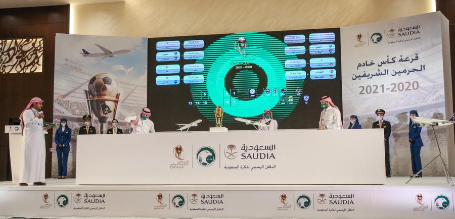 <p>Фото © Федерация футбола Саудовской Аравии</p>
