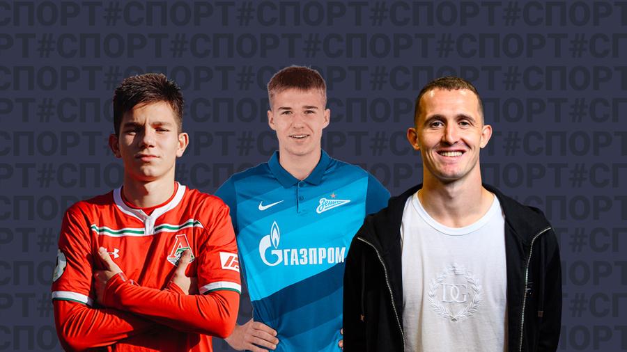 "<p>Коллаж @ LIFE. Фото © Twitter / @bayer04fussball, ©  <a href=""https://www.michurinsk.ru/news/reports/29205.html"" target=""_blank"" rel=""noopener noreferrer"">Мичуринский городской портал</a>, © <a href=""https://fc-zenit.ru/academy/teams/u15/players/15321/"" target=""_blank"" rel=""noopener noreferrer"">ФК ""Зенит""</a></p>"