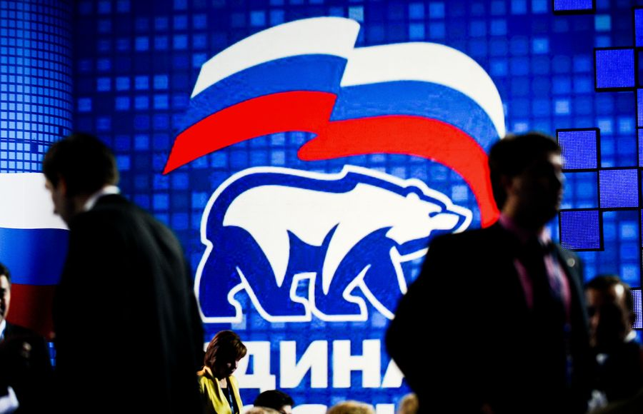 <p>Фото © ТАСС / Максим Шеметов</p>