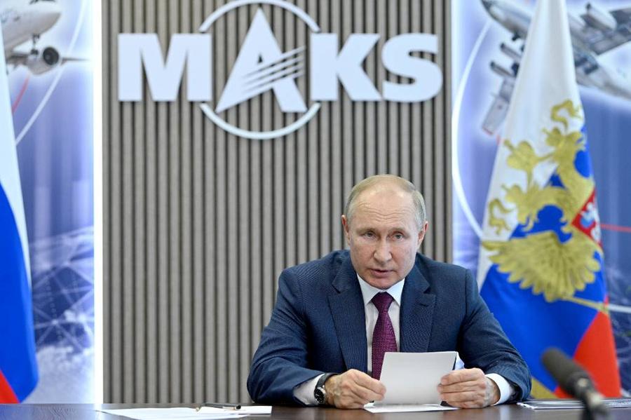 <p>Фото © ТАСС /Алексей Никольский / Пресс-служба Президента РФ</p>