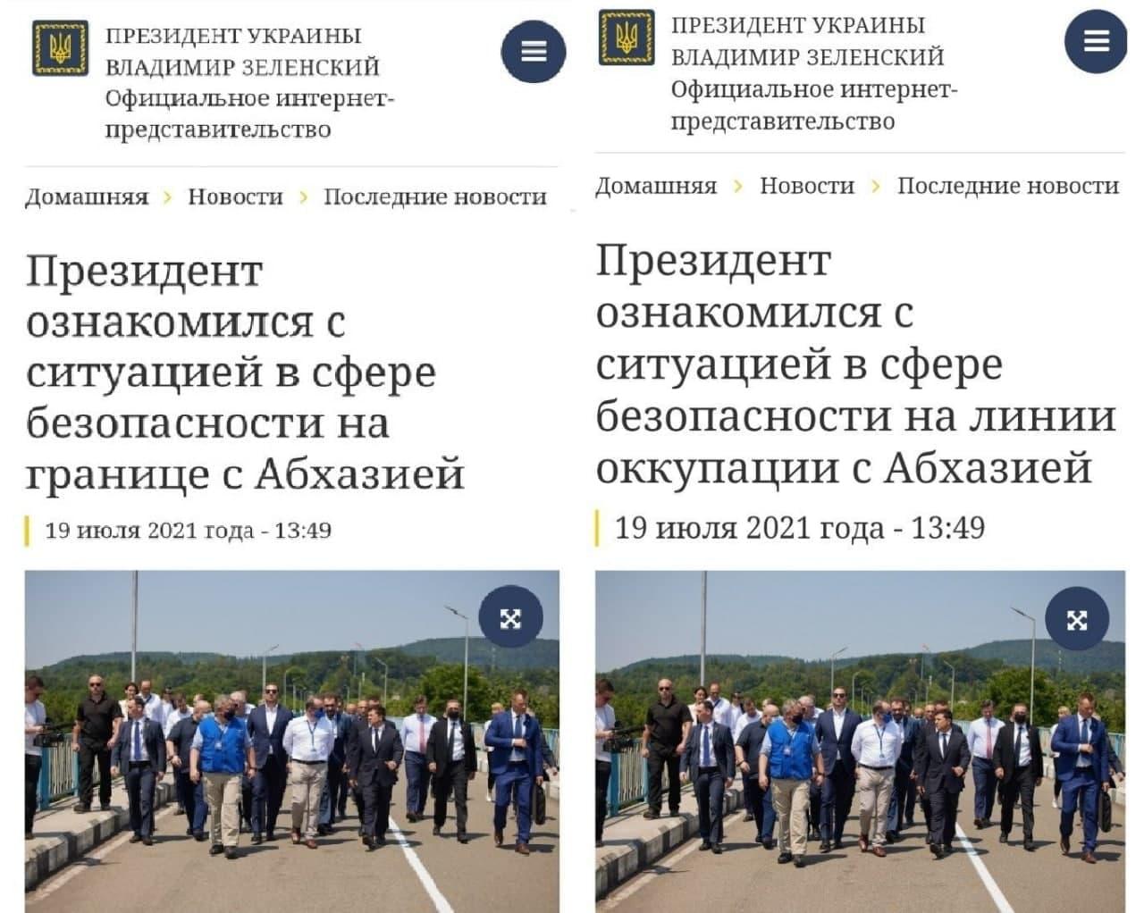"Коллаж © Телеграм-канал ""Sputnik Ближнее зарубежье"""