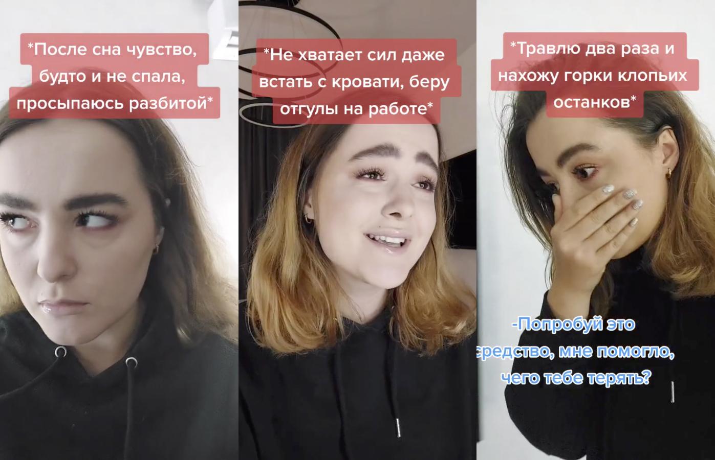 Кадры из видео © TikTok/bargu_zina