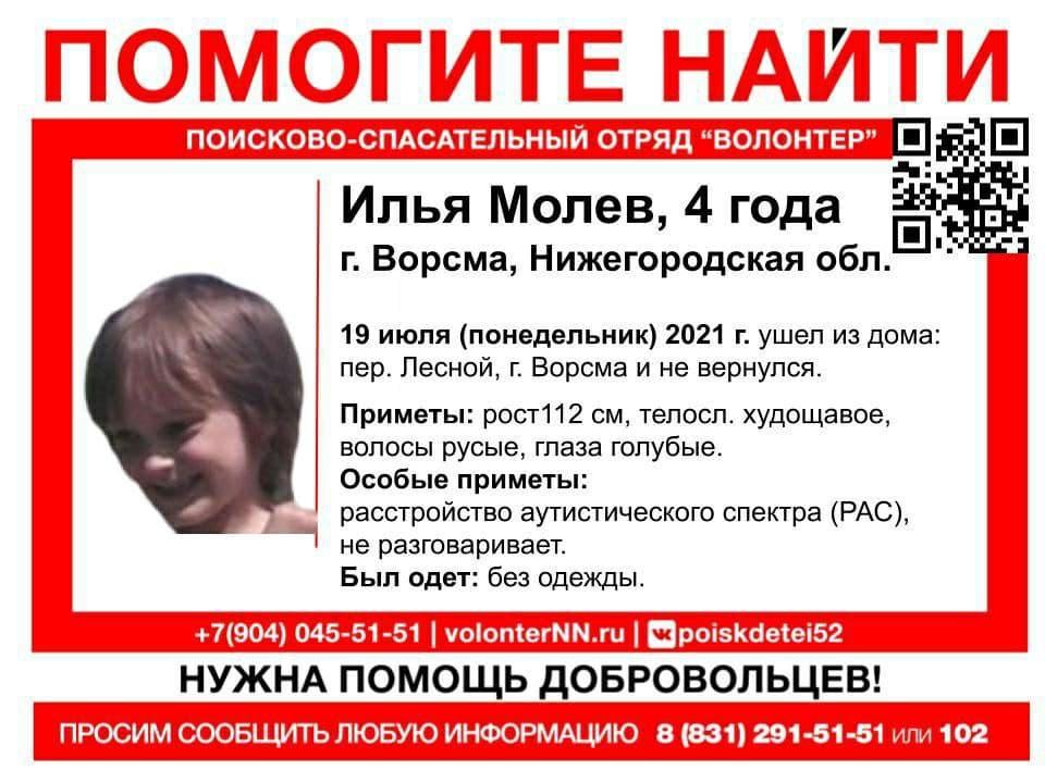 """Фото © Поисково-спасательный отряд """"Волонтёр"""""""