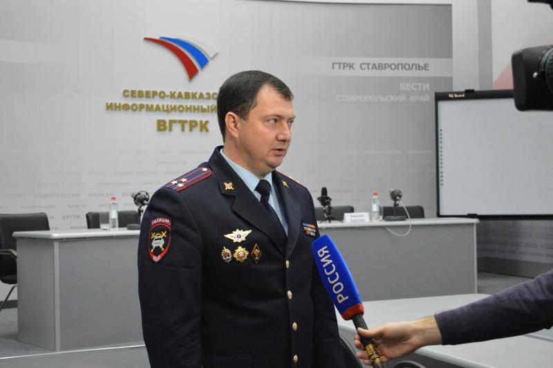 Фото © ГУ МВД России по Ставропольскому краю