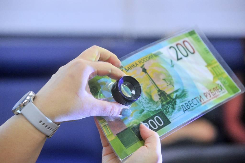 Рубль вновь стал одной из самых недооценённых валют по индексу бигмака