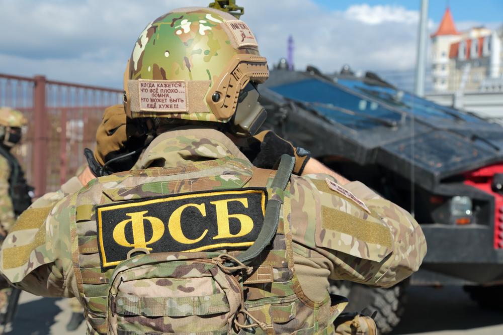 ФСБ задержала восьмерых экстремистов на Ставрополье