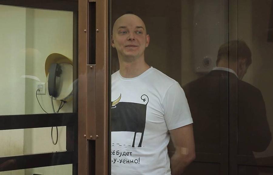 <p>Фото © ТАСС / Пресс-служба Московского городского суда</p>
