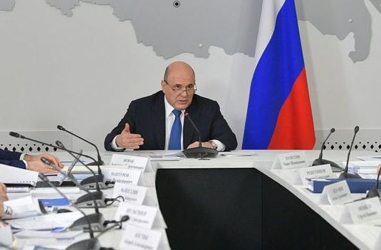 <p>Фото © Правительство РФ</p>