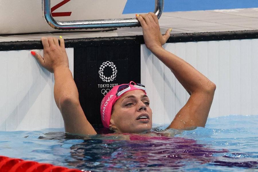 <p>Юлия Ефимова. Фото © Олимпийской комитет России</p>