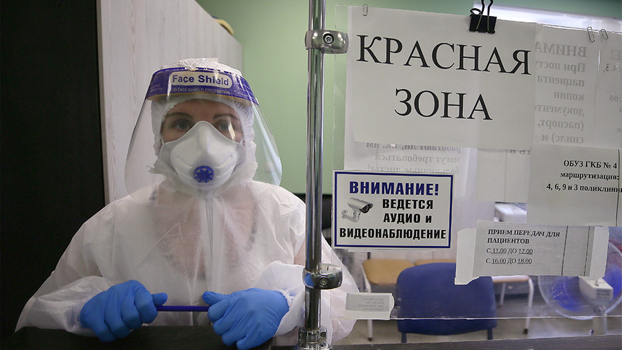 <p>Фото © ТАСС /Владимир Смирнов</p>