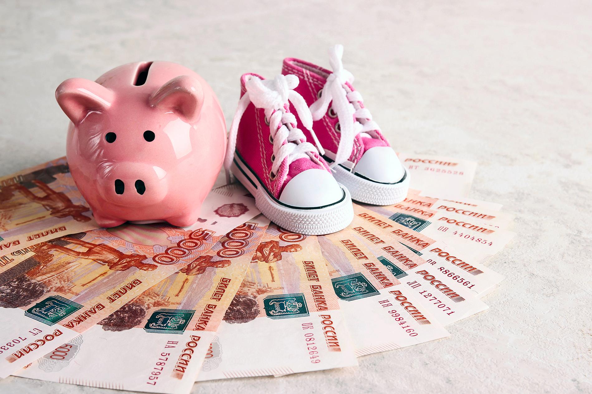 Появились новые выплаты для семей с детьми: Какие суммы могут получить родители и на что их можно потратить