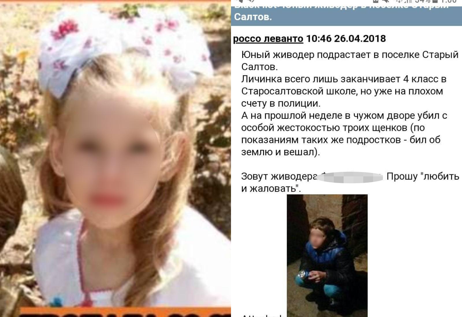 """Фото © Telegram / """"Украина в шоке"""", """"Харьков 1654"""""""