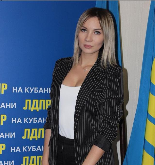 Юлия Газизова. Фото ©  Instagram / yulia_gazizova