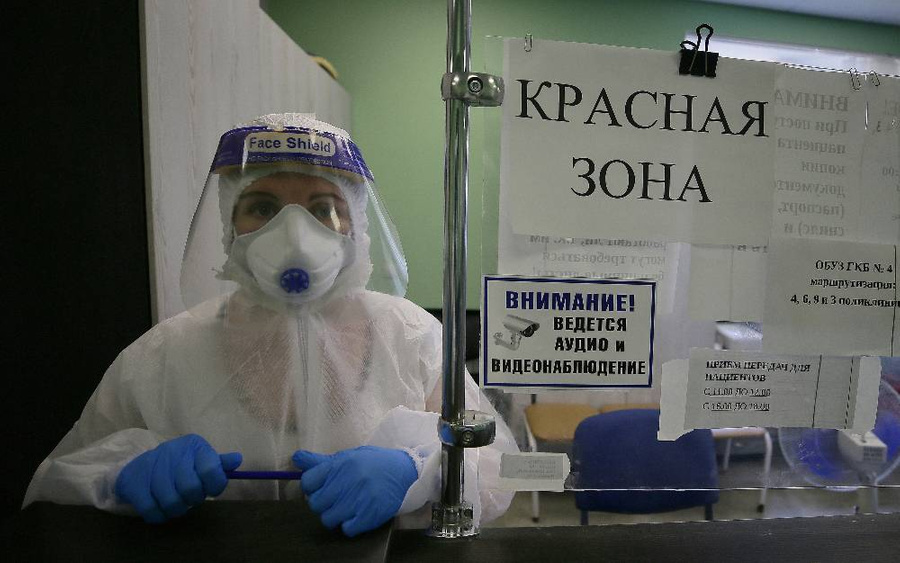 <p>Фото © ТАСС/Владимир Смирнов</p>