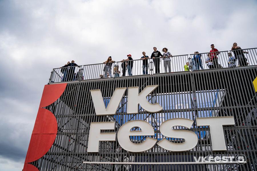"""<p>Фото © VK / <a href=""""https://vk.com/photo-86529522_457268965"""" target=""""_blank"""" rel=""""noopener noreferrer"""">VK Fest</a></p>"""
